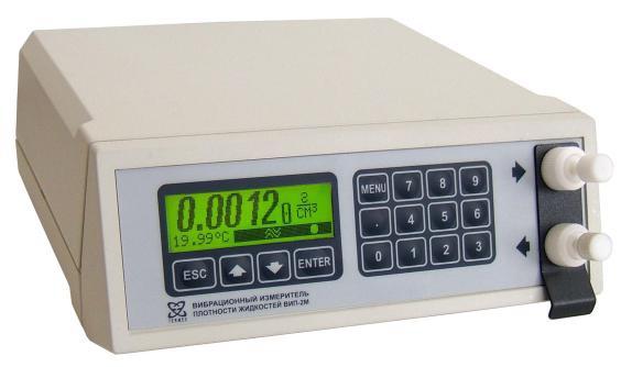 Máy đo tỷ trọng chính xác cao